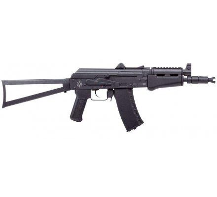 Carabine à air comprimé Crosman Comrade AK cal 4.5