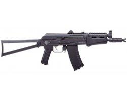 carabine_air_comprime_crosman_comrad_ak_cal_45_cote_chasse